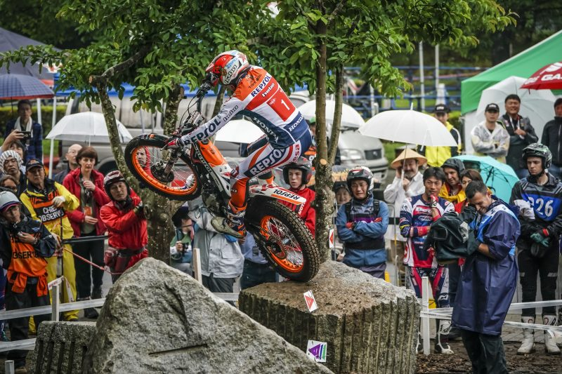 Rain-drenched qualifying session ahead of the Japanese TrialGP
