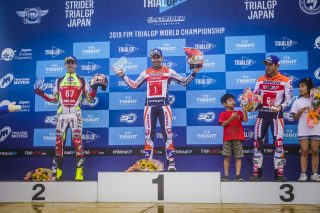TrialGP19_r2_Podium_TrialGP_0245_ps