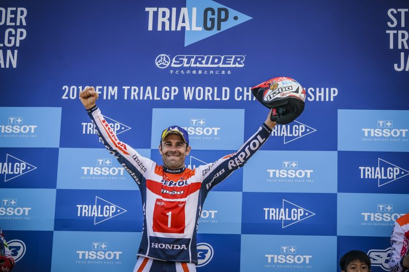 NEWS FLASH: Toni Bou seals a 13th TrialGP World Championship title in France